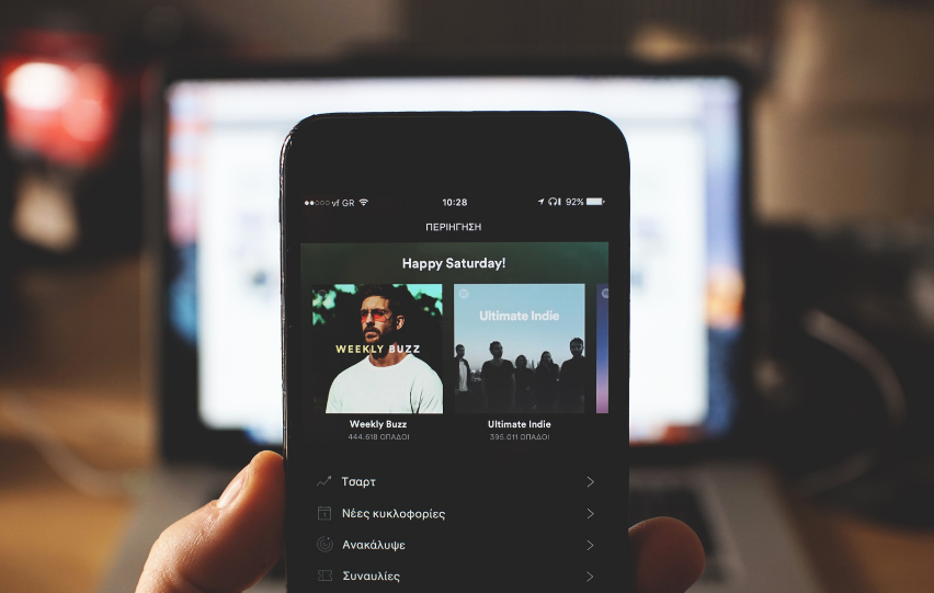 How to Get a Spotify Premium Discount